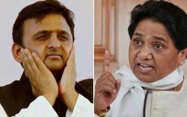 Akhilesh & Mayawati