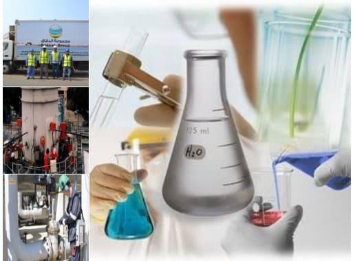 مشروع مربحة 2018 شركة الفحوصات والمختبرات البيئية