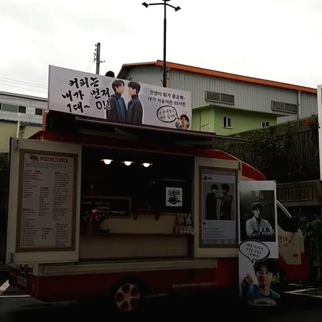 孔劉送上應援餐車給正在拍攝《LIFE》的李棟旭 展現鬼怪兄弟好交情