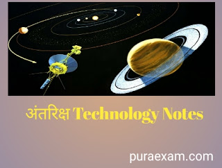 Space Science and technology Notes