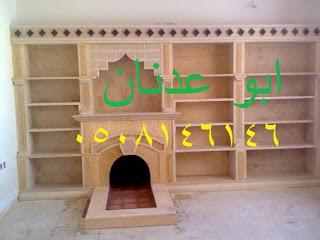 مجالس مشبات رجال سعوديه انيقة -بيوت شعر ملكيه
