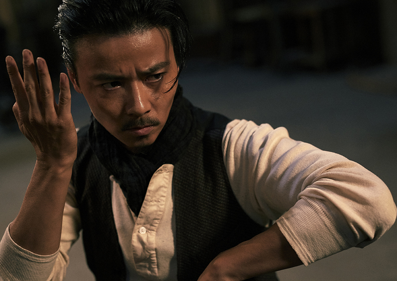 Max Zhang reprises his role as Cheung Tin Chi in Master Z.