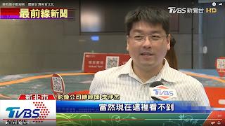 萬金石馬拉松博覽會 收錄賽事經典時刻 感受巔峰 (TVBS)