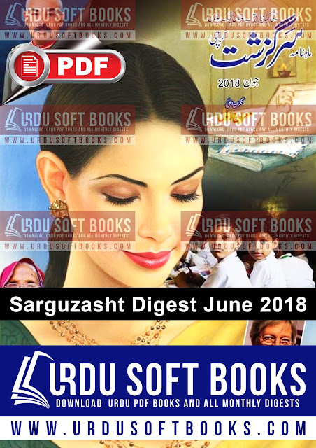Sarguzasht Digest June 2018