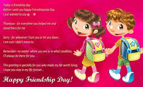 images of friendship day, friendship day images, friendship day quotes wallpapers, images for friendship day, friendship day photos