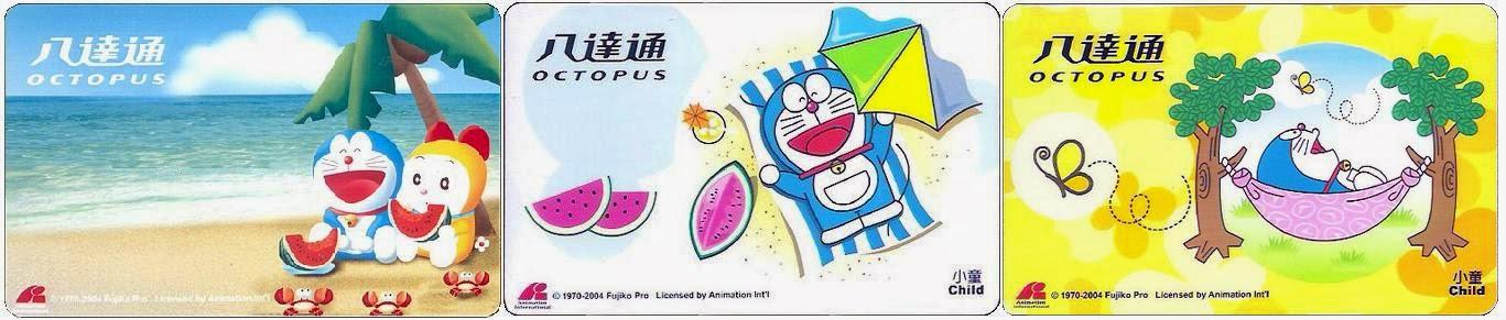 八達通卡 Octopus cards : 多啦A夢八達通