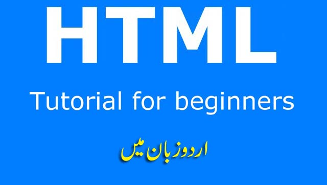 web development courses web development courses online free in urdu web development courses in urdu web development courses online free web development tutorials in urdu web development video tutorials in urdu web development courses online www.onlineustaad.com html web development course www.onlineustaad.com css onlineustaad html web designing course in urdu video free download online web development courses complete web developer course onlineustaad php onlineustaad.com css free web development courses learn web development online web designing and development course onlineustaad.com html web development online courses software engineering course online free in urdu online computer courses in pakistan in urdu development meaning in urdu plc training in urdu css meaning in urdu training meaning in urdu how to learn web development developed meaning in urdu dynamic meaning in urdu dynamic mean in urdu dynamic means in urdu developing meaning in urdu coding meaning in urdu develop meaning in urdu development of urdu language website development tutorial administrator meaning in urdu dynamics meaning in urdu meaning of dynamic in urdu