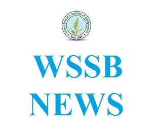 Weed Science Society of Bangladesh (WSSB)