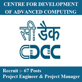 Centre for Development of Advanced Computing, C-DAC, Uttar Pradesh, UP, C-DAC Noida, C-DAC, Graduation, Project Engineer, Project Manager, freejobalert, Sarkari Naukri, Latest Jobs, c-dac logo