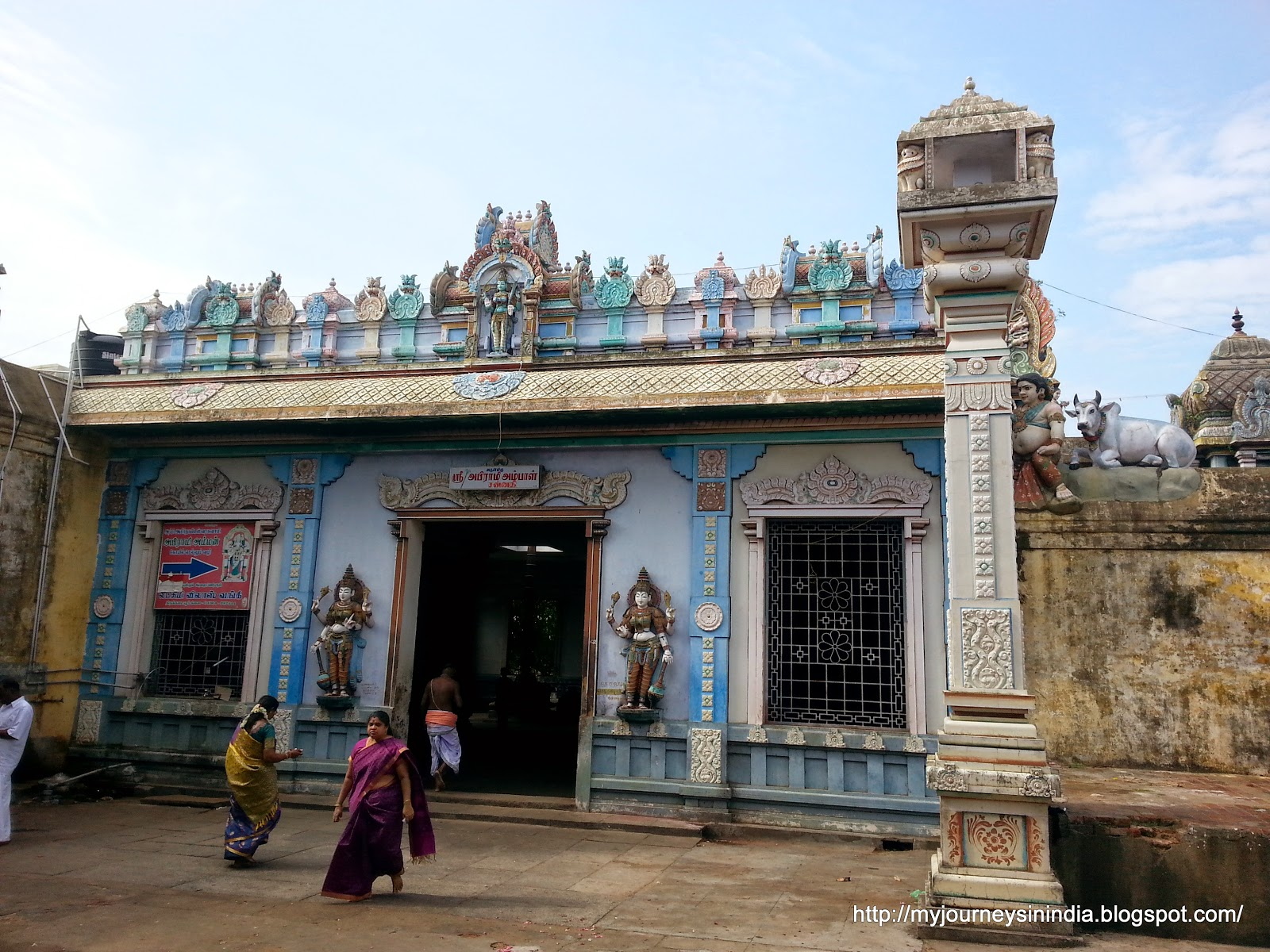 Thirukkadaiyur