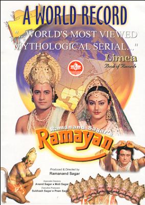 Ramayan Serial Record