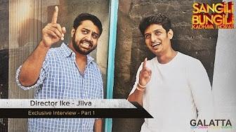 Horror, Comedy, Galatta: Meet SBKT's Ike & Jiiva!
