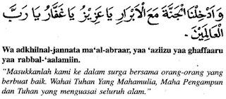 Doa setelah sholat fardhu dan artinya 15