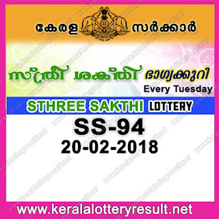 KERALA LOTTERY, kl result yesterday,lottery results, lotteries results, keralalotteries, kerala lottery, keralalotteryresult, kerala lottery result, kerala lottery result live, kerala lottery results, kerala lottery today, kerala lottery result today, kerala lottery results today, today kerala lottery result, kerala lottery result 20-02-2018, Sthree sakthi lottery results, kerala lottery result today Sthree sakthi, Sthree sakthi lottery result, kerala lottery result Sthree sakthi today, kerala lottery Sthree sakthi today result, Sthree sakthi kerala lottery result, STHREE SAKTHI LOTTERY SS 94 RESULTS 20-02-2018, STHREE SAKTHI LOTTERY SS 94, live STHREE SAKTHI LOTTERY SS-94, Sthree sakthi lottery, kerala lottery today result Sthree sakthi, STHREE SAKTHI LOTTERY SS-94, today Sthree sakthi lottery result, Sthree sakthi lottery today result, Sthree sakthi lottery results today, today kerala lottery result Sthree sakthi, kerala lottery results today Sthree sakthi, Sthree sakthi lottery today, today lottery result Sthree sakthi, Sthree sakthi lottery result today, kerala lottery result live, kerala lottery bumper result, kerala lottery result yesterday, kerala lottery result today, kerala online lottery results, kerala lottery draw, kerala lottery results, kerala state lottery today, kerala lottare, keralalotteries com kerala lottery result, lottery today,  kerala lottery today draw result, kerala lottery online purchase, kerala lottery online buy, buy kerala lottery online