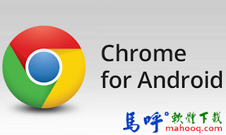 Google Chrome APK Download,Chrome APP 下載,手機版 Chrome 瀏覽器