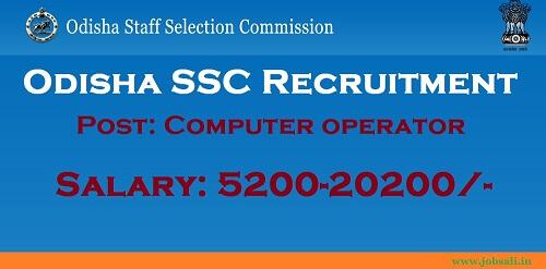 OSSC Recruitment 2016,computer jobs