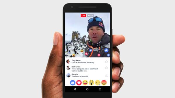 فيسبوك تكشف عن إضافة جديدة لميزة البث الحي
