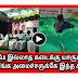 ADMK MLA meeting viral video on social media   TAMIL NEWS