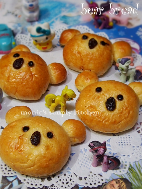 roti beruang tanpa ulen
