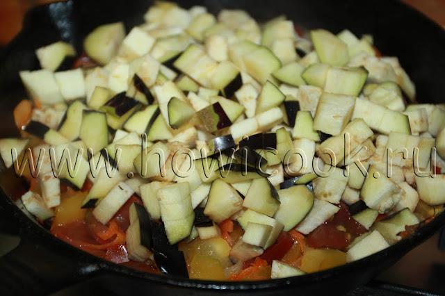 рецепт баклажанной икры с пошаговыми фото