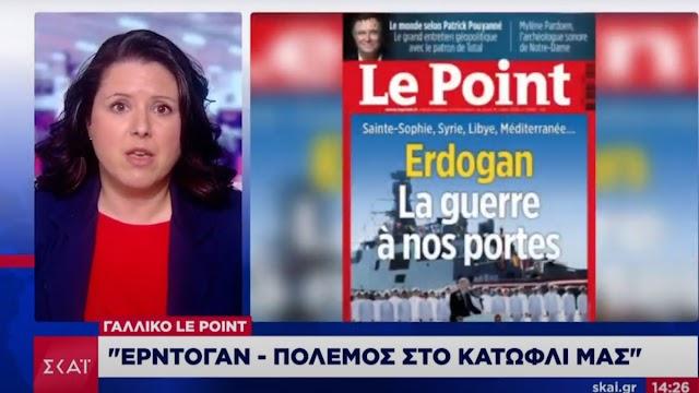 Tο εξώφυλλο του Le Point για Ερντογάν που εξόργισε τους Τούρκους: «Πόλεμος στο κατώφλι μας»