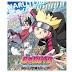 Phim Bộ Boruto - Naruto Thế Hệ Kế Tiếp 2017 - Naruto Next Generations 2017