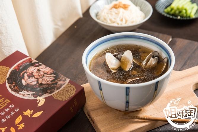 阿娟ㄟ灶咖-宅配美食推薦