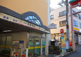 山陽電車 須磨寺駅