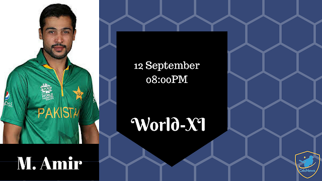 Mohammad Amir will not play in World-11 series