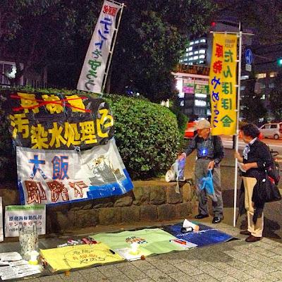 Antinuke power protest in Nagatacho, Tokyo.