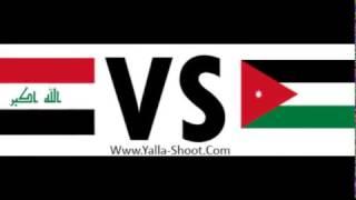 مشاهدة مباراة الأردن والعراق بث مباشر بتاريخ 26-03-2019 بطولة الصداقة الدولية