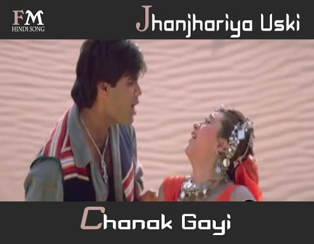 Jhanjhariya-Uski-Chanak-Gayi-Krishnaa-(1996)