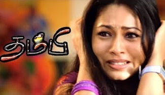 Thambi Scenes | Rowdies Misbehaves with Pooja | Madhavan helps Pooja | Pooja | Madhavan