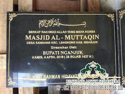 Gambar Prasasti Masjid, Gambar Prasasti Peresmian Masjid, Contoh Prasasti Marmer Peresmian Masjid