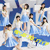 Wake Up, Girls! - Tightrope Runaway Lyrics
