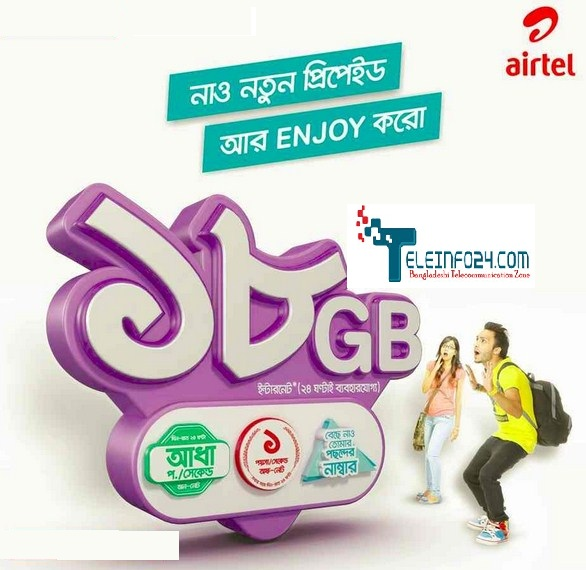 Airtel New Sim Offer 18 GB Free Internet and Call Rate Offer 2016
