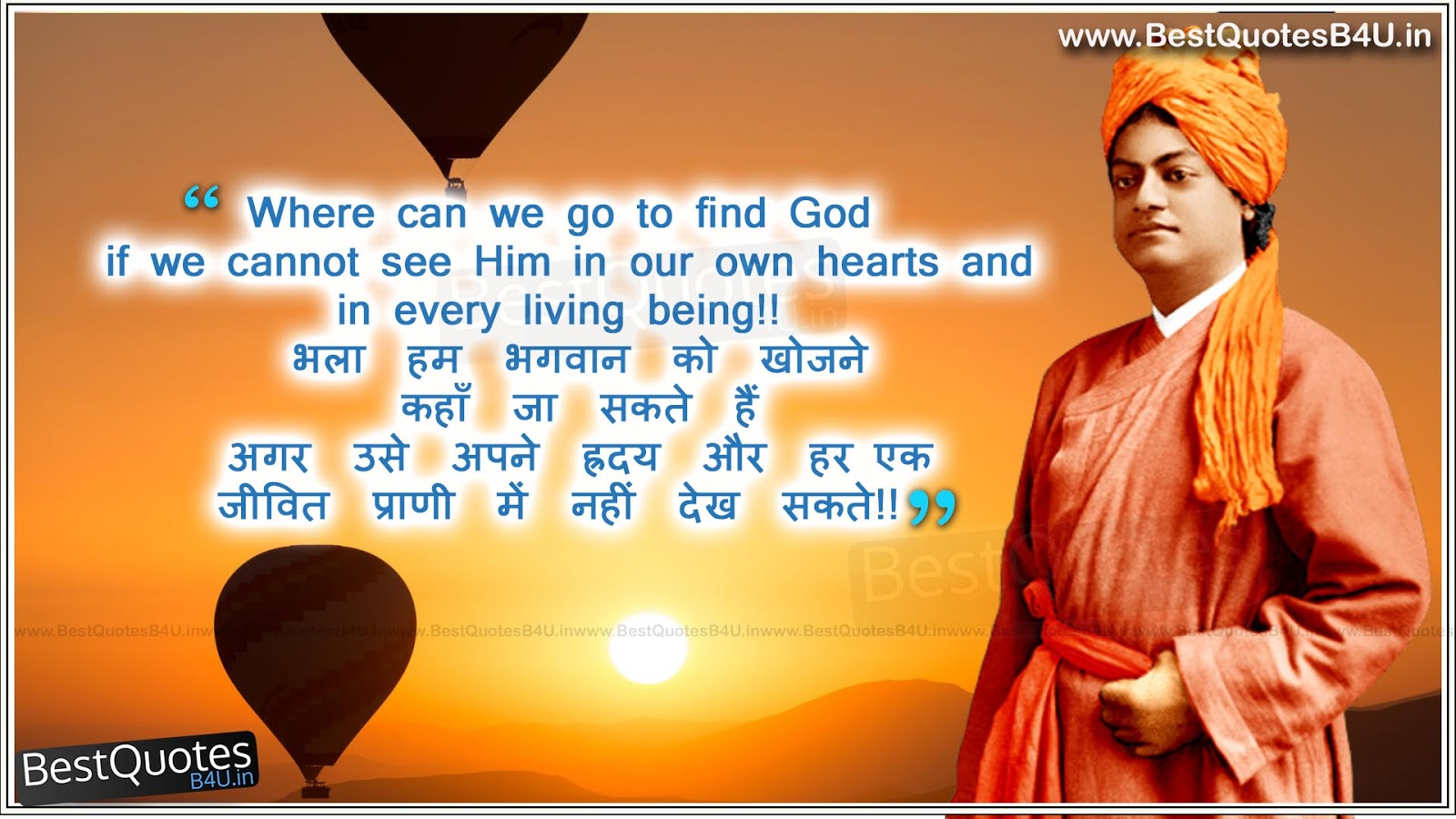 swami vivekananda quotes in english and hindi bestquotesbu swami vivekananda quotes in english and hindi