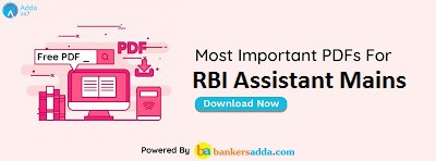 Score 25+ Easily In English Language Section for RBI Assistant Mains 2017: Free Practice Set