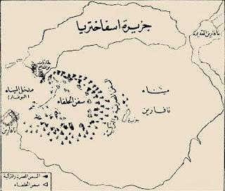 7-خريطة موقعة نافرين وهى تبين موقف السفن المصرية أمام سفن الحلفاء