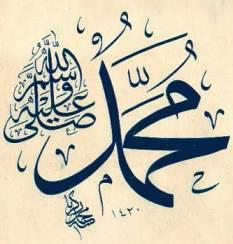 Cerita Nabi Muhammad Rasulullah