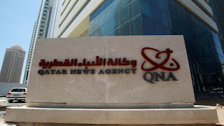 """قطر تعتقل  5 أشخاص بتهمة اختراق قناتها الرسمية """"قنا"""""""