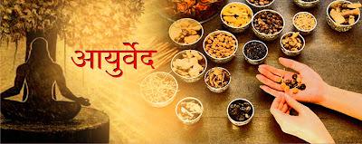 Ayurveda Article in Hindi