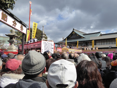 成田山節分祭 「福豆まき式場」