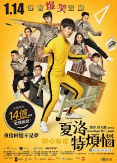 Download Film Goodbye Mr. Loser (2015) BluRay Terbaru