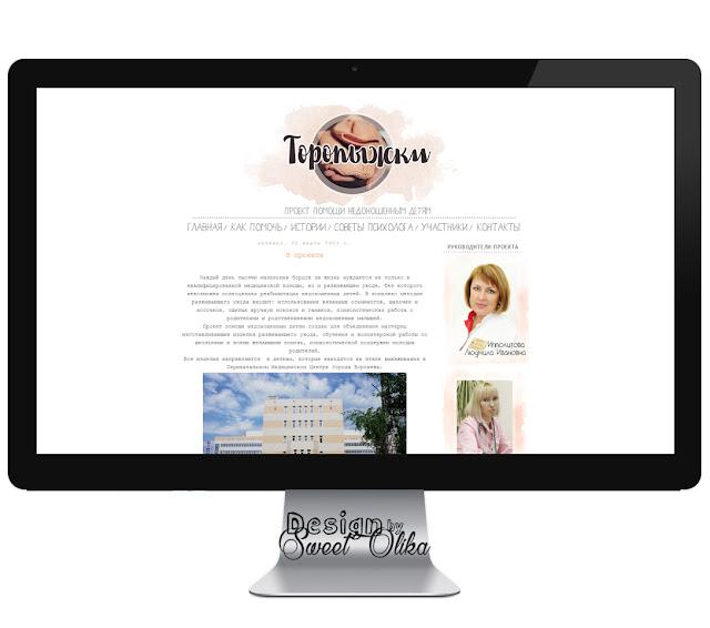 Блог дизайн, блог дизайн и мой первый живой мастер класс =)
