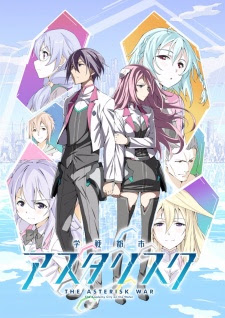 Gakusen Toshi Asterisk BD S1 Subtitle Indonesia Batch Episode 01-12