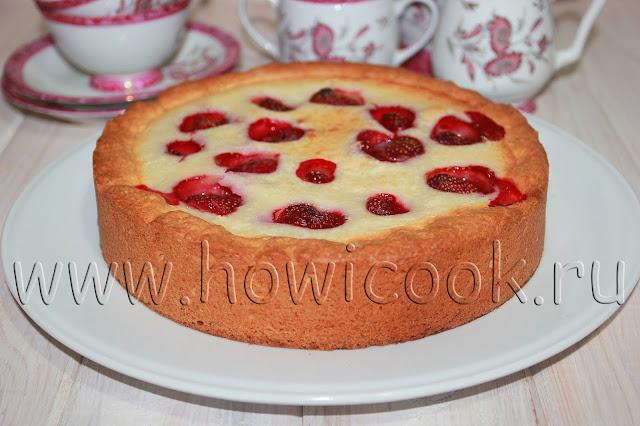 рецепт пирога с клубникой