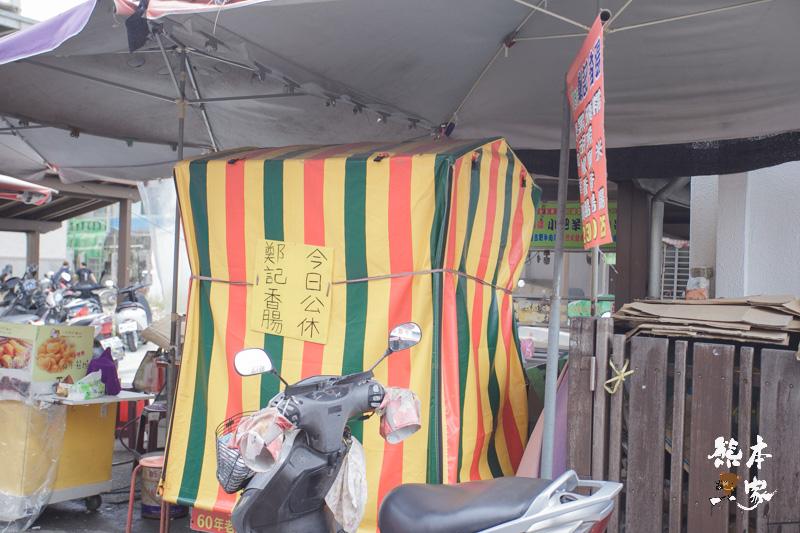 白沙尾觀光漁港 澎坊免稅商店 琉球郵局 琉球鄉公有零售市場 船屋 泰美旅店特色住宿