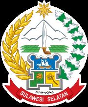 Provinsi Sulawesi Selatan (SULSEL)