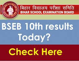 bihar board 10th class results